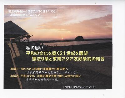 IMG_20100727183556.jpg