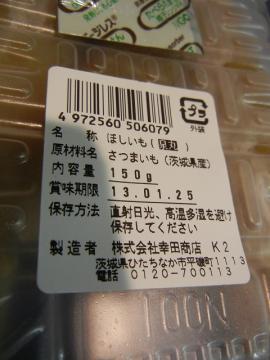20121210_02.jpg