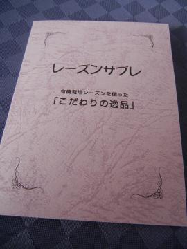 20121223_07.jpg