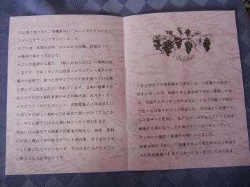 20121223_08.jpg