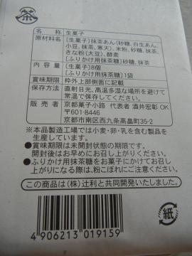 20130113_02.jpg