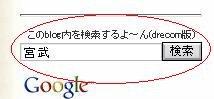 kensaku_01.jpg