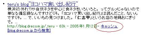 yahoo_1.jpg