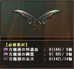 団長歓喜!!!