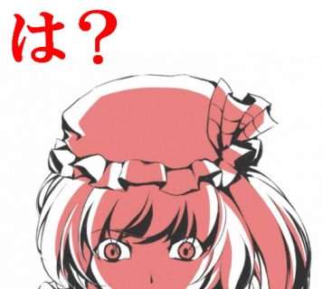てるよ「は?」