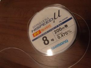 RIMG0864.jpg