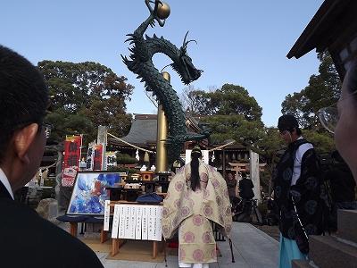田村神社 金龍除幕式
