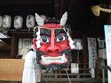田村神社 節分祭