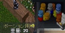 WS000320.JPG