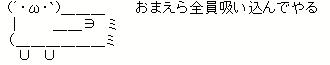 WS000371.JPG