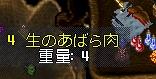 WS000391.JPG