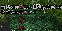 WS000425.JPG