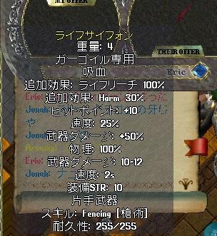 WS000430.JPG