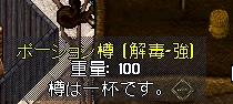 WS000504.JPG
