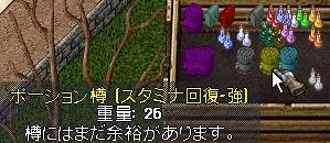 WS000509.JPG