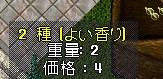 WS000516.JPG