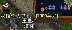 WS000517.JPG