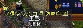 WS000518.JPG