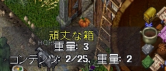 WS000520.JPG