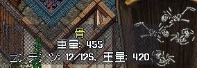 WS000539.JPG