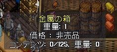 WS000566.JPG