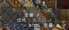 WS000568.JPG