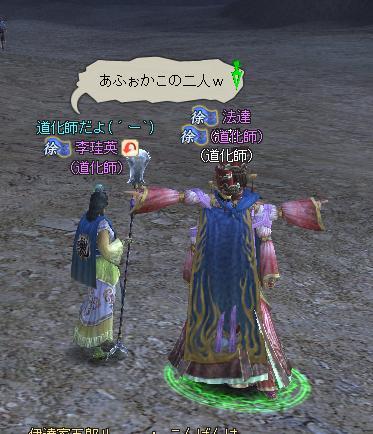 20100113_kassen1.jpg