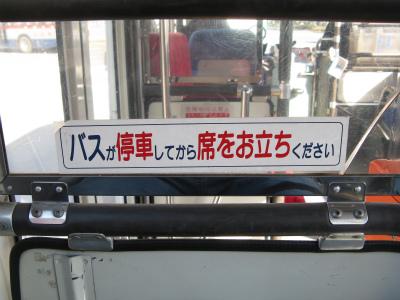 IMG_2821.jpg