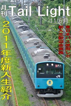 T-506.jpg