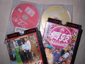 DVD+001_convert_20100306114254.jpg