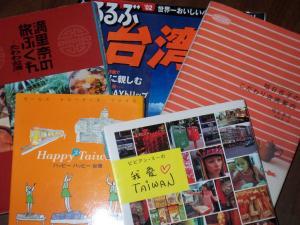 taiwan+002_convert_20100209113923.jpg