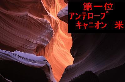 blog3_20100421044602.jpg