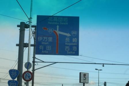 2011-01-30-005.jpg