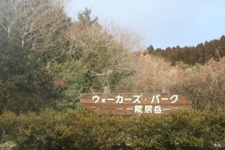 2011-01-30-016.jpg