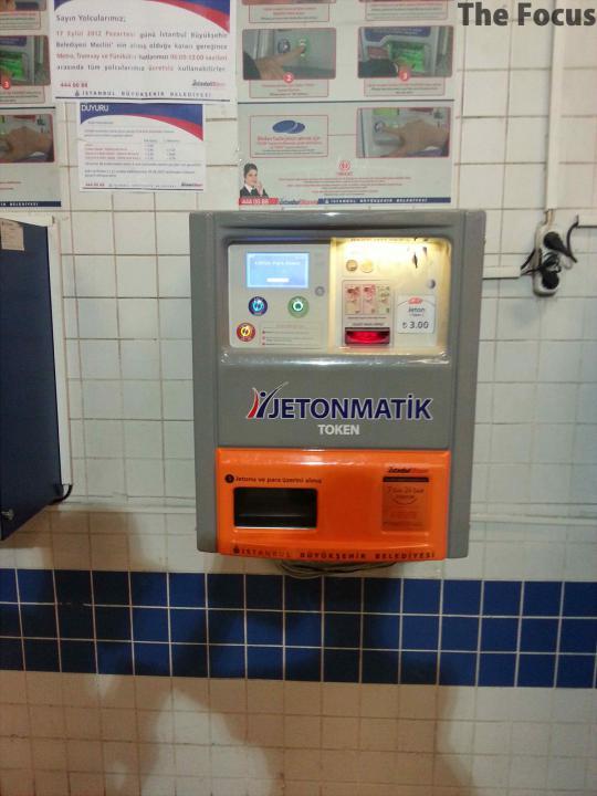 トルコ 電車 コイン販売機