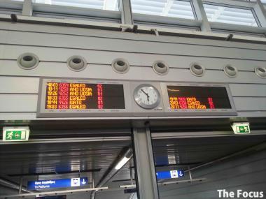 アテネ国際空港 時刻表