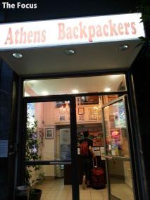 ギリシャ アテネ ユースホステル