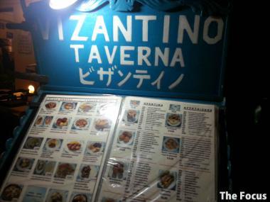 ギリシャ アテネ レストラン 日本語