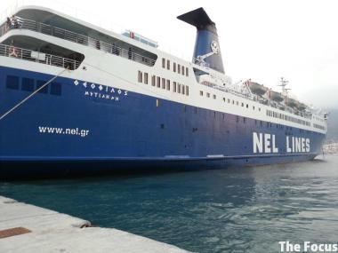 サモス島 ギリシャ 客船