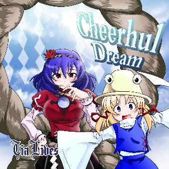 Cheerful Dream表ジャケ絵