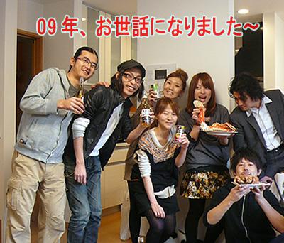osewaninarimashita400.jpg