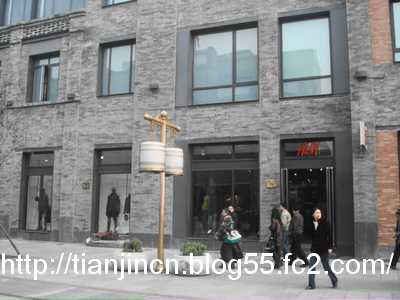 H&M北京前門大街店2