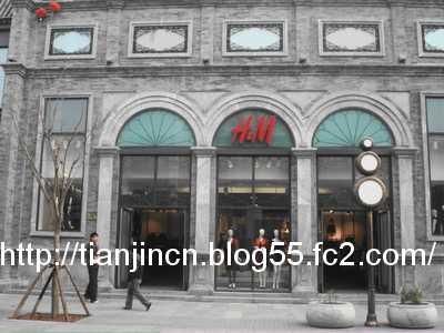 H&M北京前門大街店1.JPG