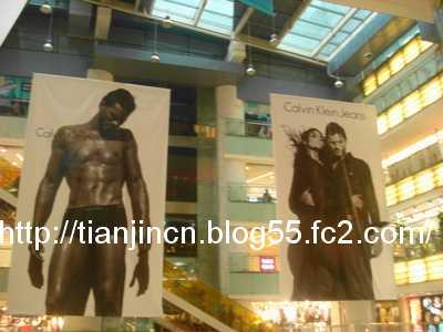 H&M  北京西単大悦城店2