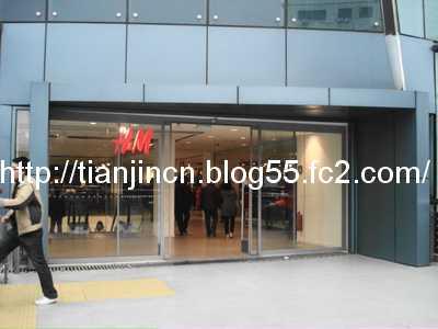 H&M  北京西単大悦城店1