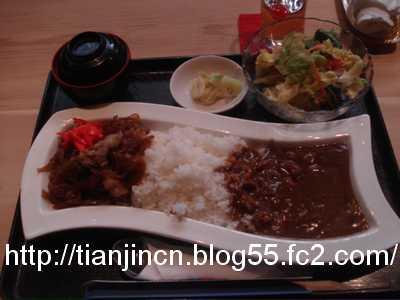 カレー&牛皿定食.jpg