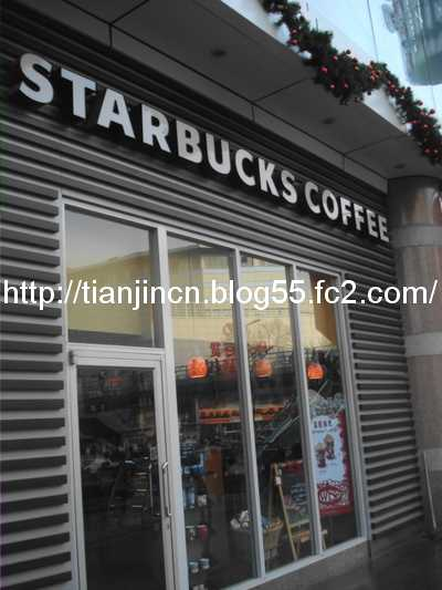 STARBUCKS 吉利店3.JPG