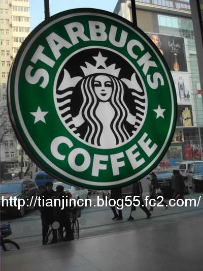 STARBUCKS 吉利店1.JPG