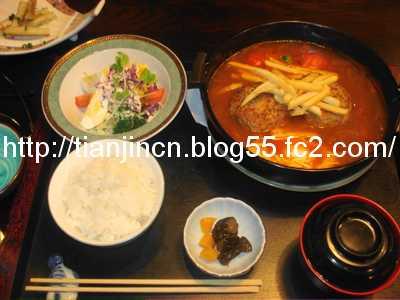 旬 日本料理3.JPG