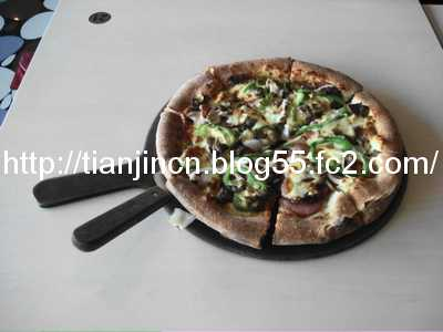 MrPizza3.JPG
